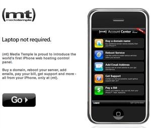 MediaTemple iphone