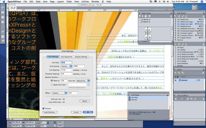 quarkxpress 9 full version free download