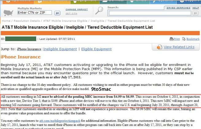 Rumor: iPhone 5 launching in October, not September - 9to5Mac