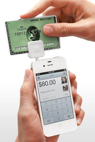Pay with Square - 9to5Mac