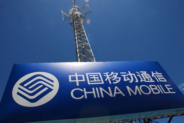 China Mobile cell tower