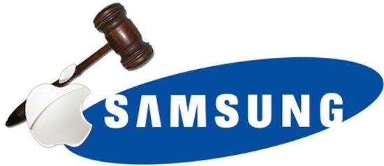 Samsung-Gavel