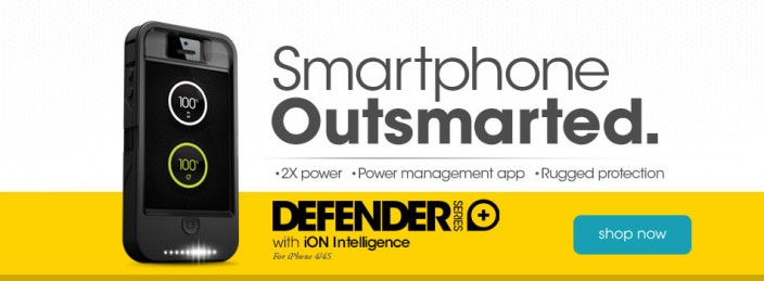 otterbox_iPhone_defender_case