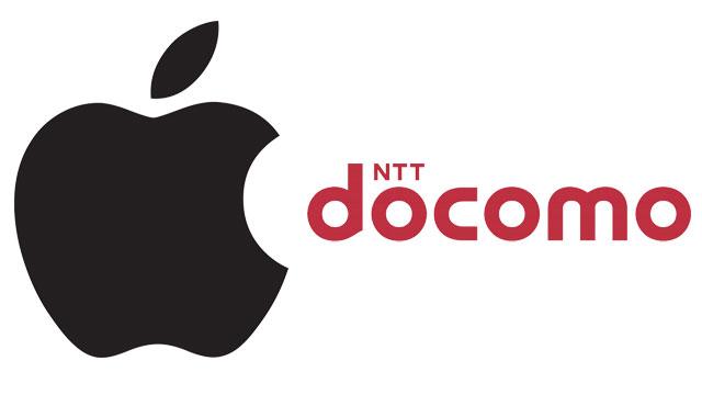 20111201.01.iPhone5docomo