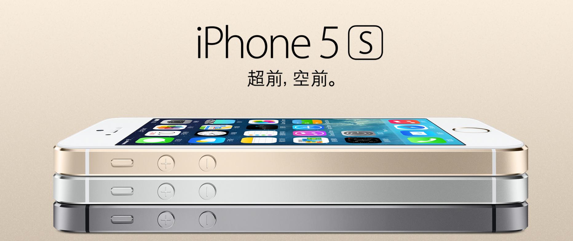 iPhone-Taiwan