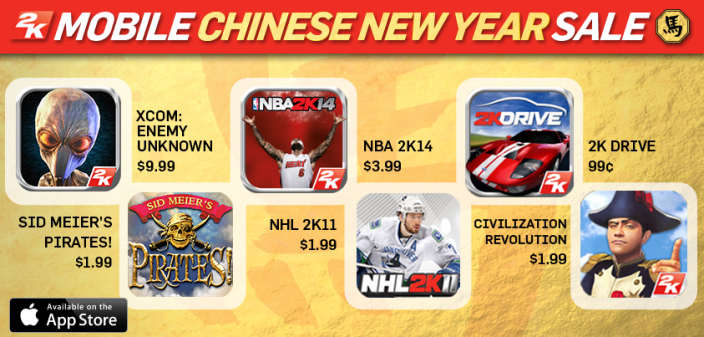 2kgmkt_mobile_chinesenewyear_sale