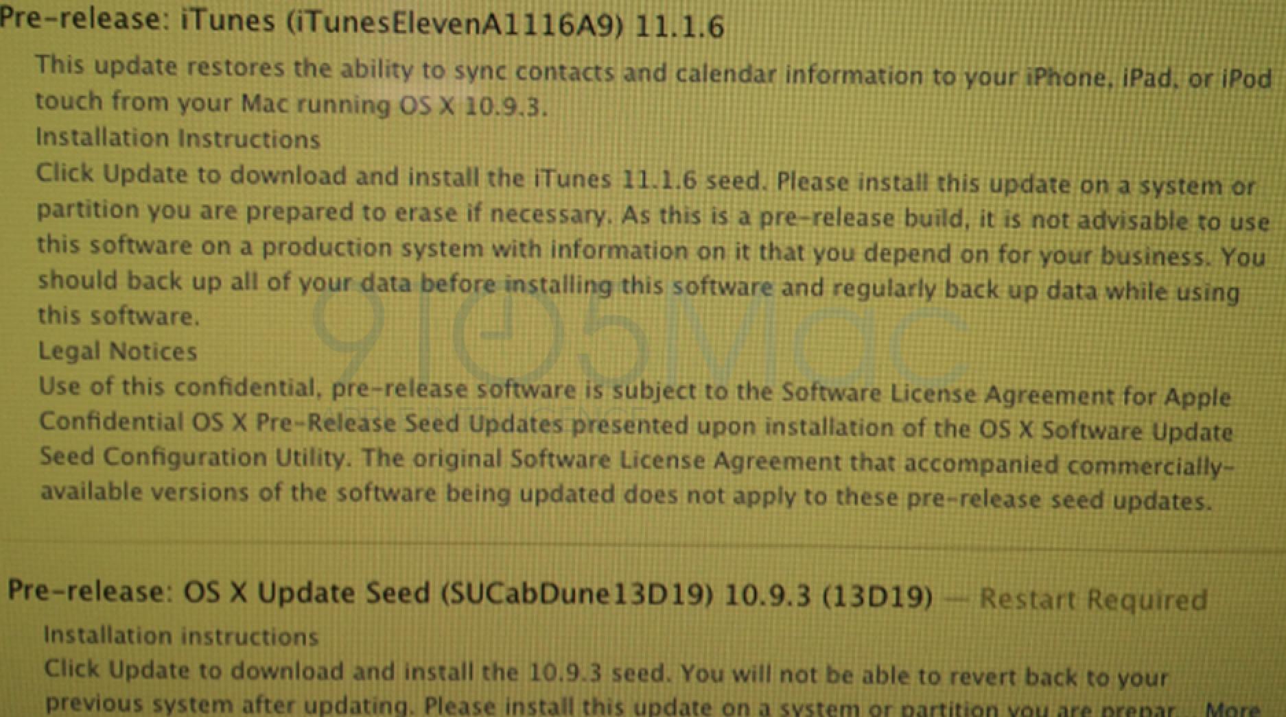 iTunes-OSX-pre-release