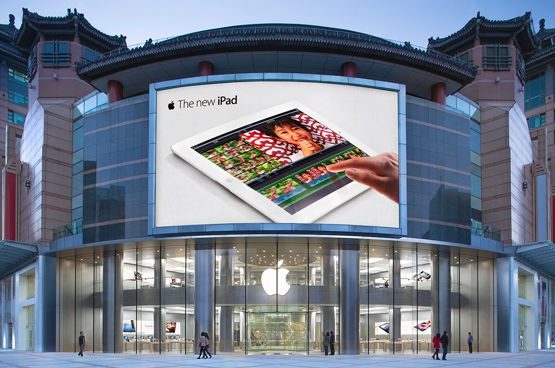 Apple Store, Beijing