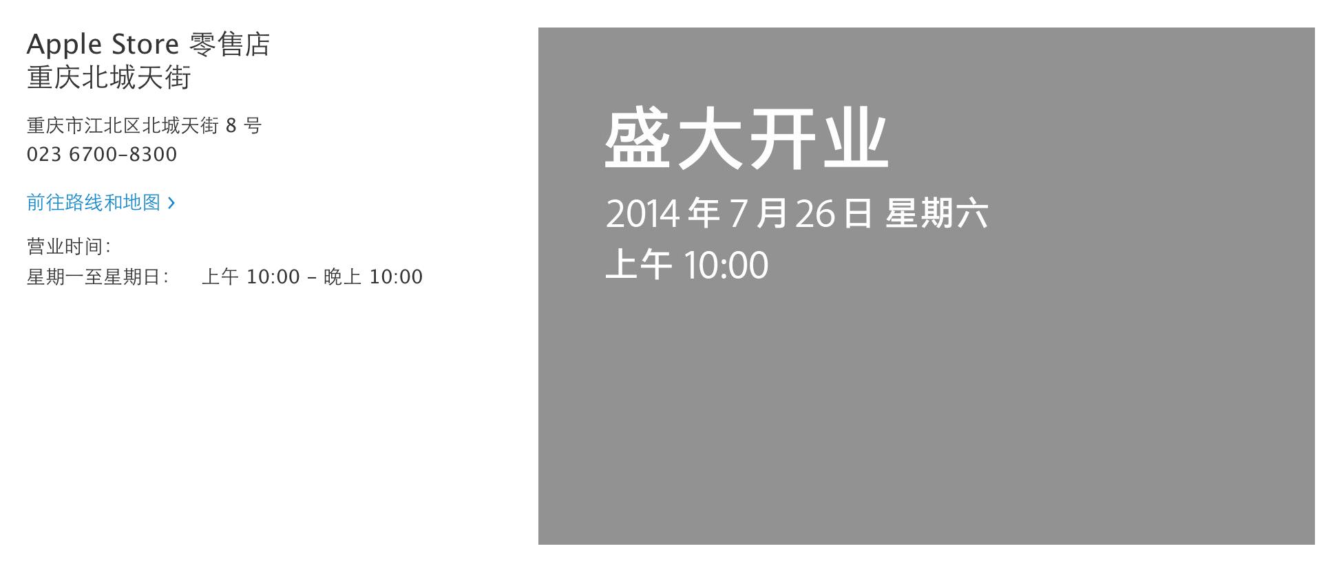Screen Shot 2014-07-20 at 9.36.46 PM