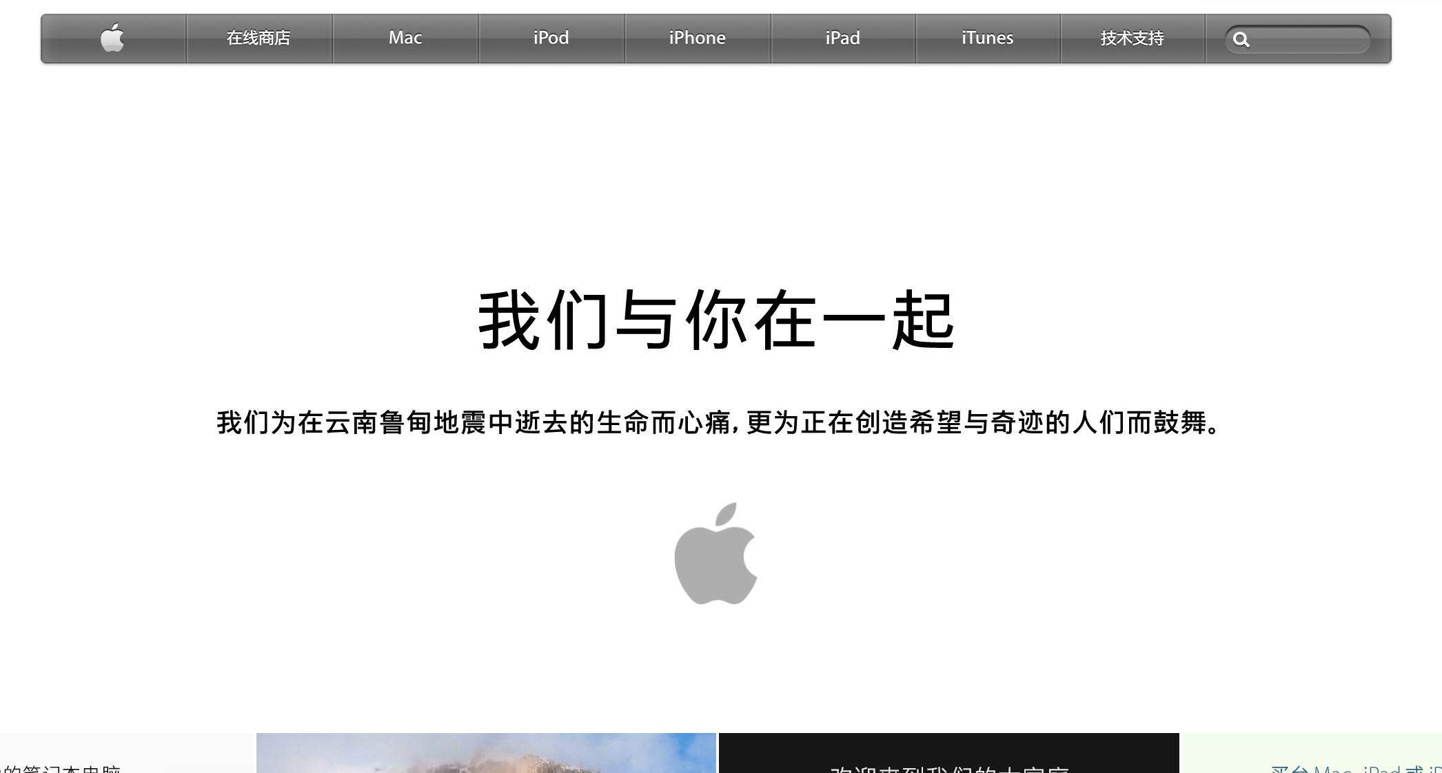 Screenshot 2014-08-08 08.26.34