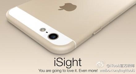 weibo-iphone-6-1