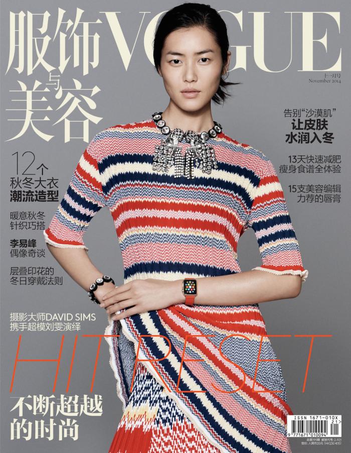 Cover-Nov-2014-for-meng-700x902