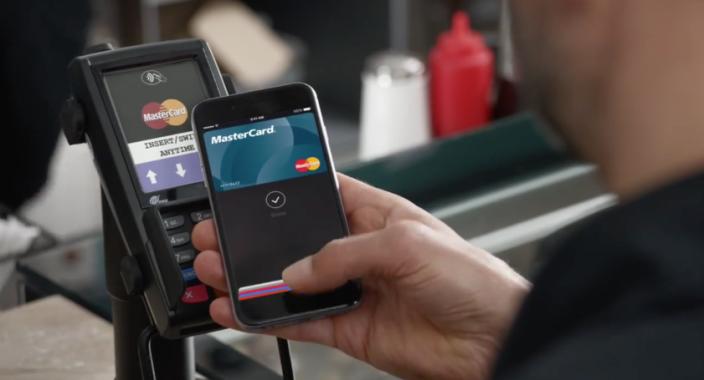 MasterCard Apple Pay MLB