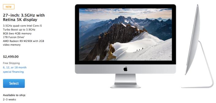 Retina 5K iMac ship times