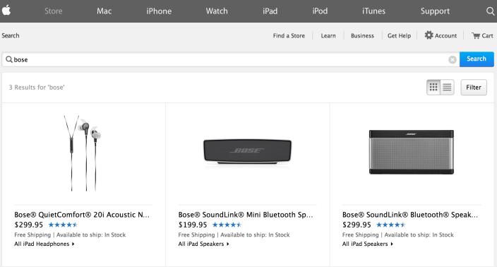 Bose-Apple-store-back