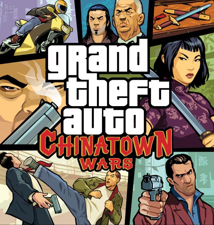 grand-theft-auto-chinatown-wars-sale-01 (1)