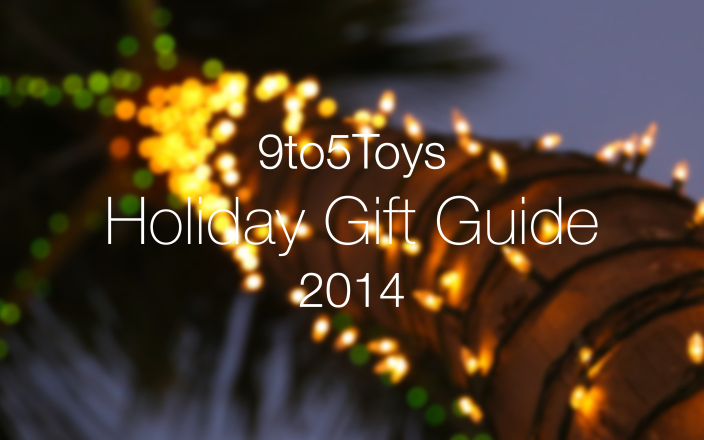 justin-toys-gift-guide