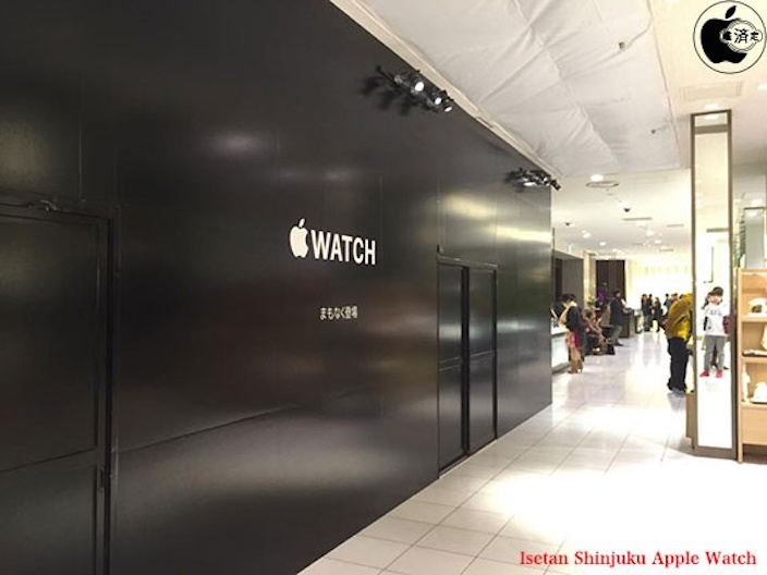 Apple Watch Store japan