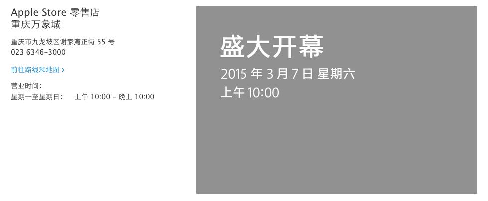 Screenshot 2015-03-01 17.07.42