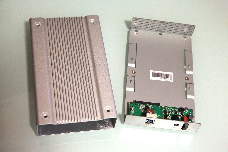 External casing for internal hard drive
