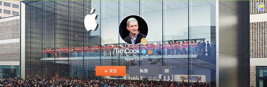 tim-cook-weibo