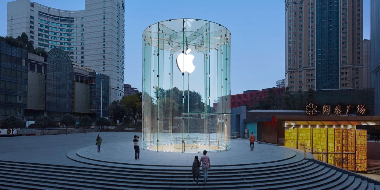 aapl-china