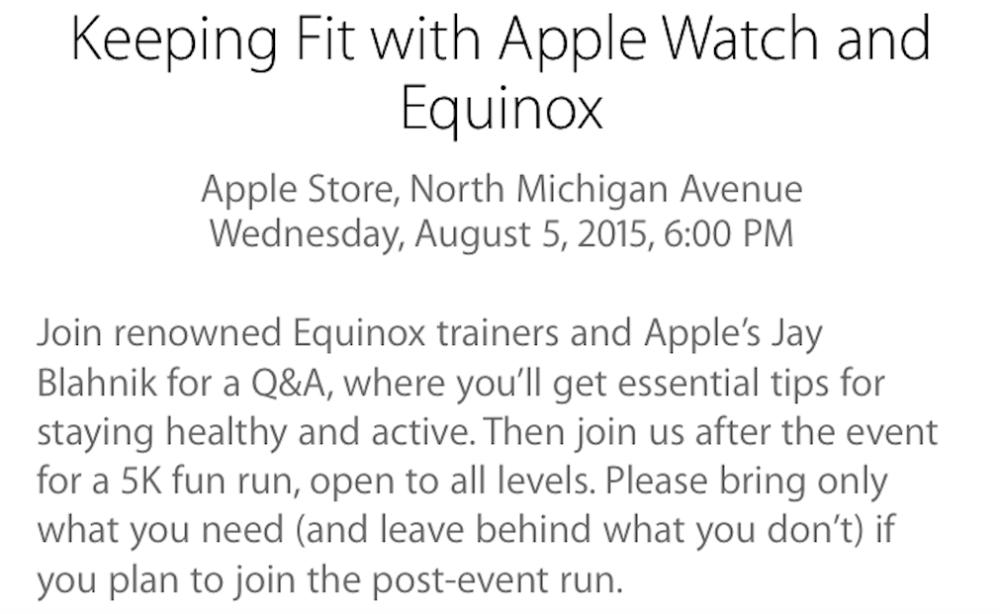 blahnik-apple-event