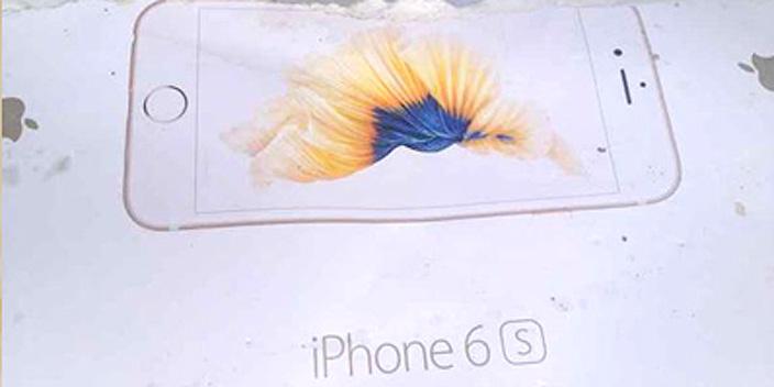 iphone6sbox