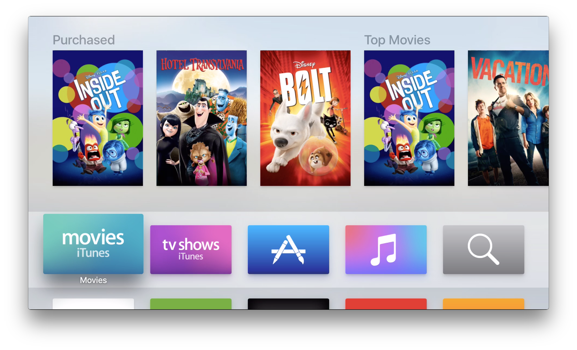 Apple TV 4 1