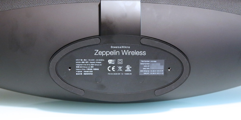 zeppelinwireless-5