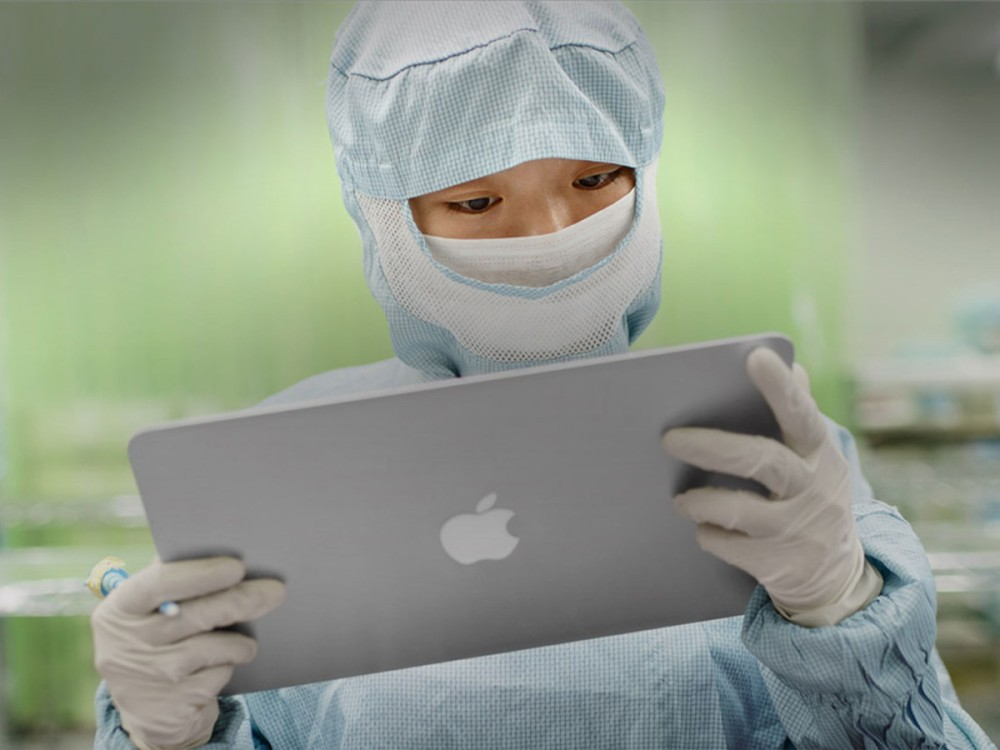 apple_supplier_responsibility_NOT_leaked_ipad