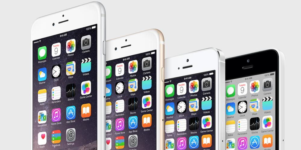 IPhone-lineup-2016
