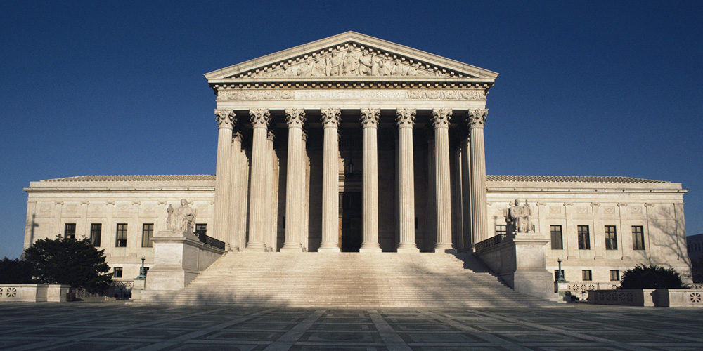 Exterior view of the Supreme Court, Washington, D.C.