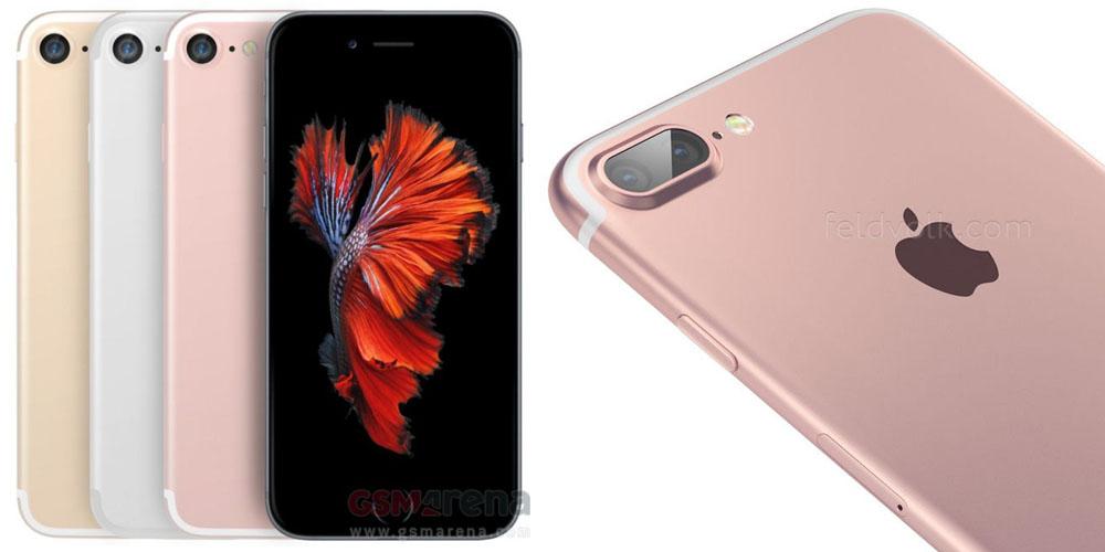 Apple-iPhone-7-renders