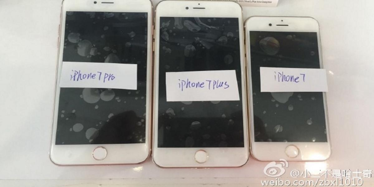 iPhone-7-pro-leak