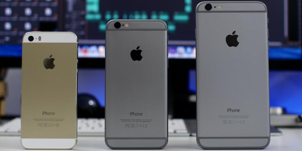 iphone-lineup-e1467295283751