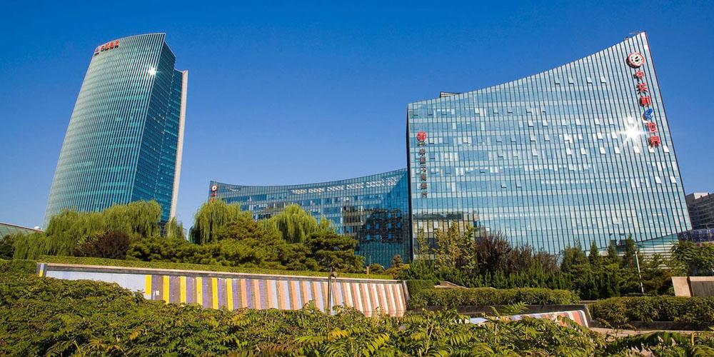Beijing's Zhongguancun Science Park