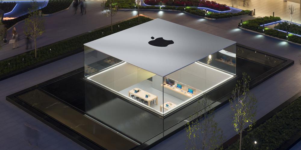 Apple Store, Zorlu Centre, Instanbul