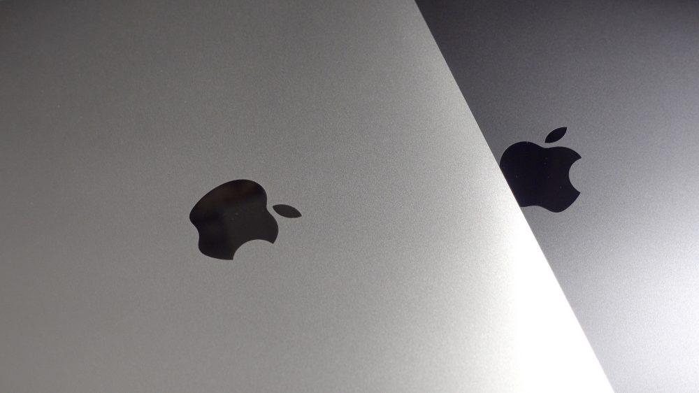 macbook-pro-inset-apple-logo