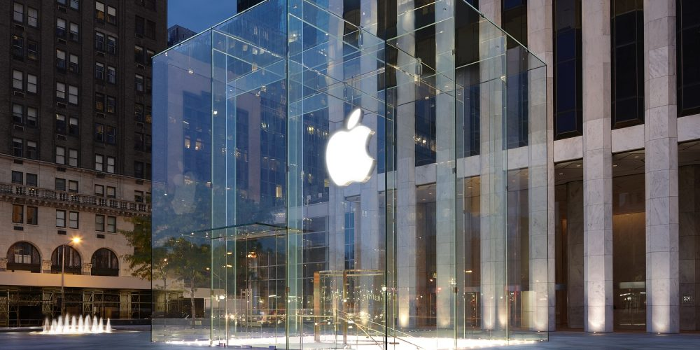 apple-fifth-avenue-new-york-city