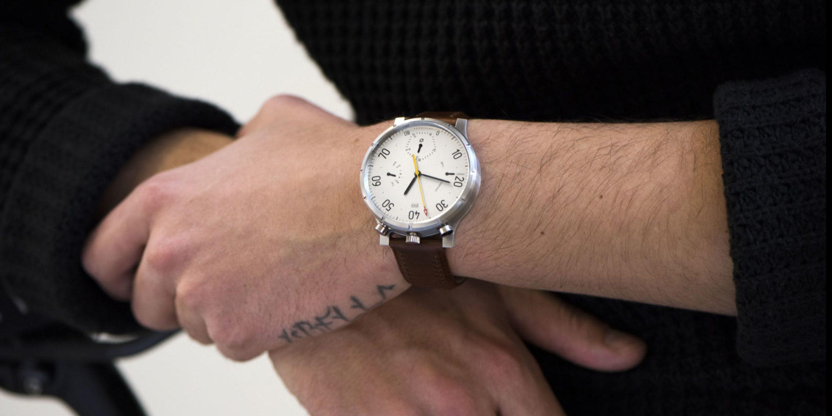 moskito-watch