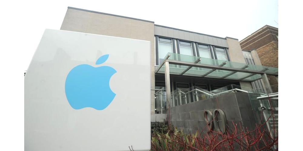 apple-office-cambridge