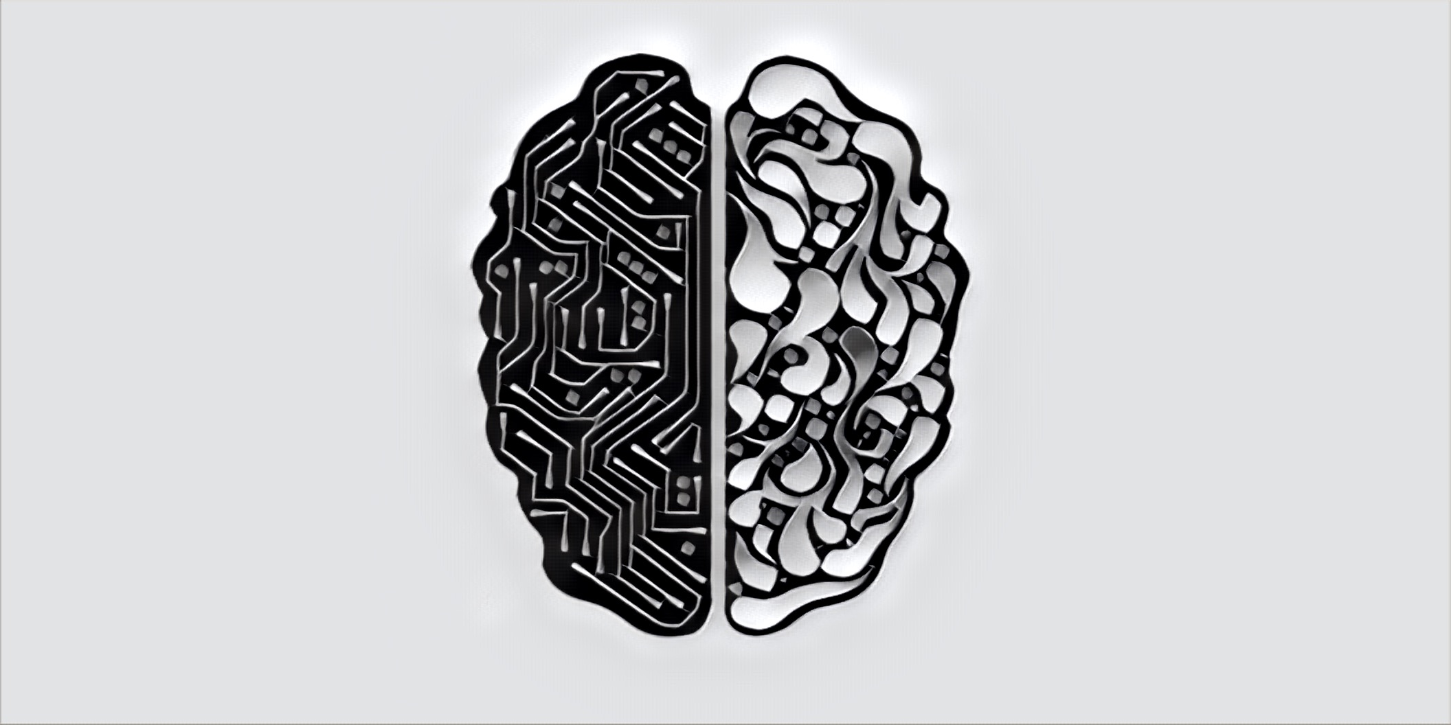 Become Tech Savvy Brain - Black and White