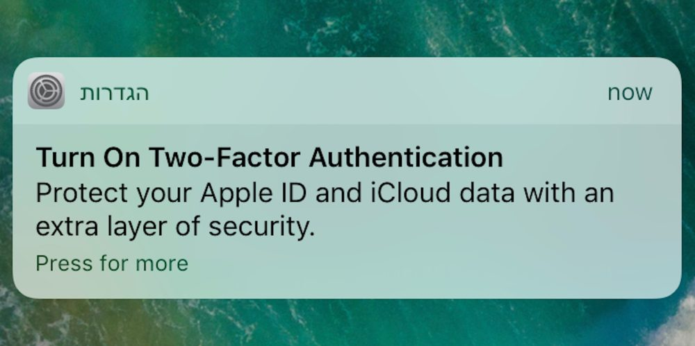 two-factor-notification