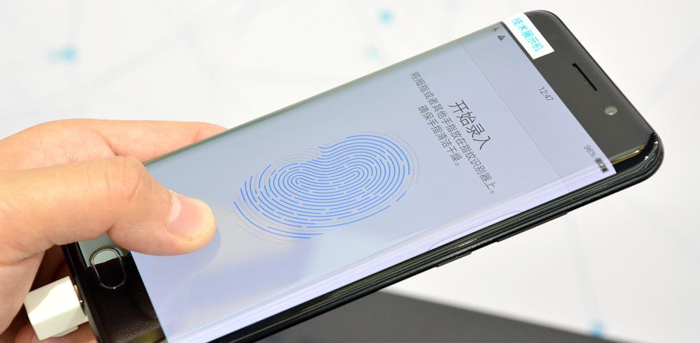 Qualcomm demos working in-screen fingerprint reader, lending
