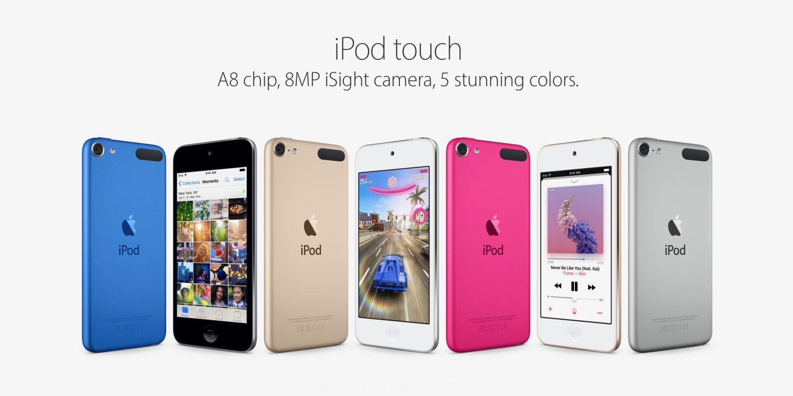 תוצאת תמונה עבור The new iPod touch