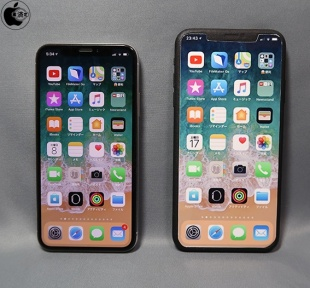 quality design 741f9 ee5f8 iPhone X Plus said to be iPhone 8 Plus size, iOS 12 to bring ...