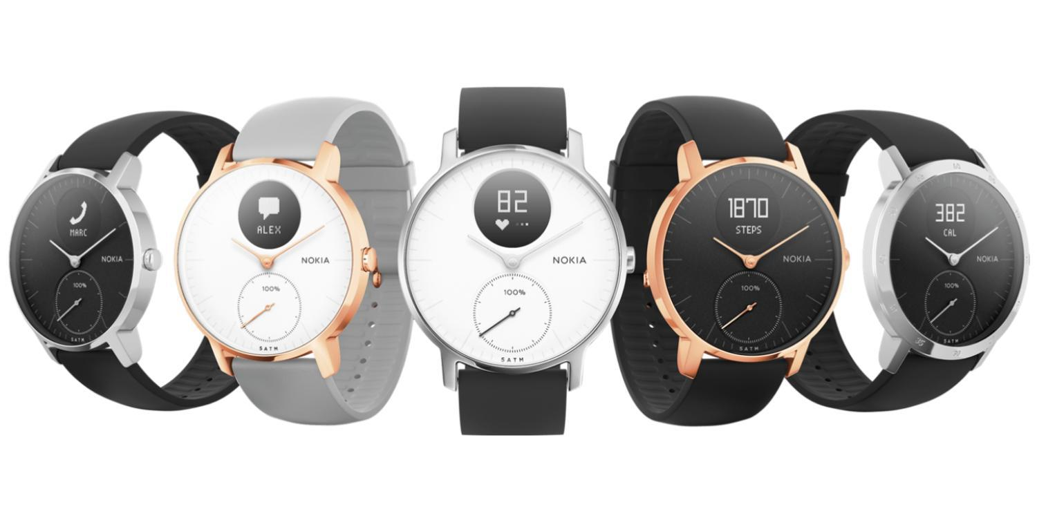 Nokias Health Division To Be Sold Back Withings Co Founder