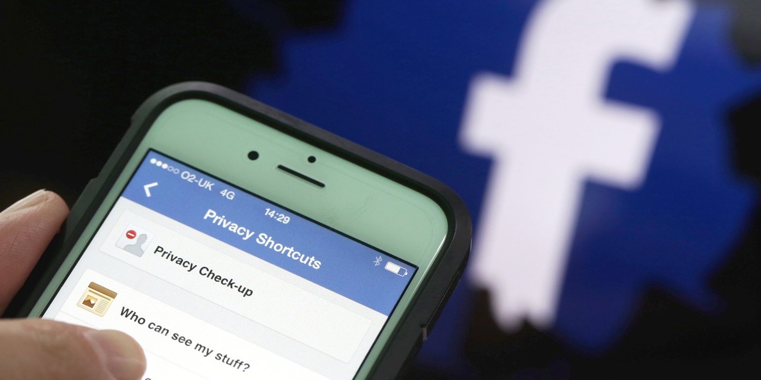 how to make your birthday private on facebook