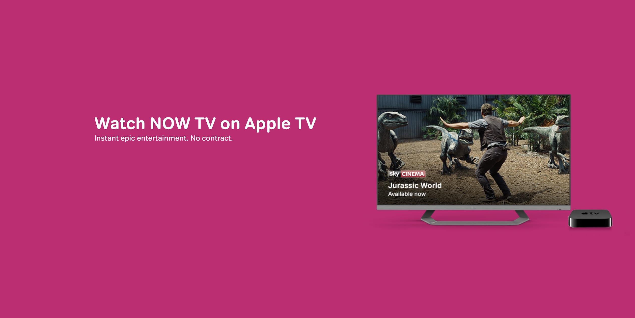 uk streaming service now tv testing new tvos app for apple tv
